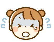 ☆シホりん☆/22歳/使用歴1ヶ月